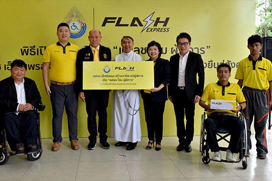 """""""แฟลช เอ็กซ์เพรส"""" สร้างอาชีพแด่ผู้พิการ เปิด """"แฟลช โฮม ผู้พิการ"""" แห่งแรกในชลบุรี Flash Express"""